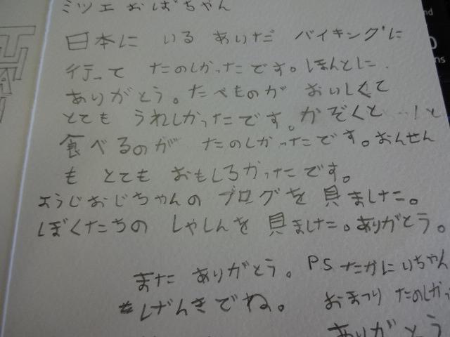 09_02_04
