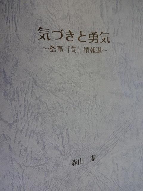 09_04_02