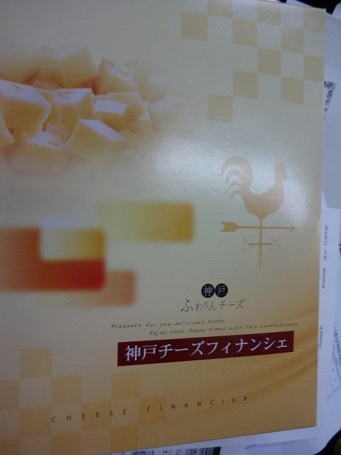 09_09_02