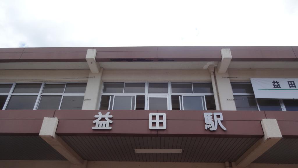 DSC09747