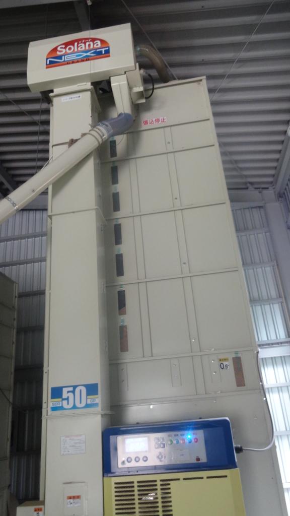 DSC01130