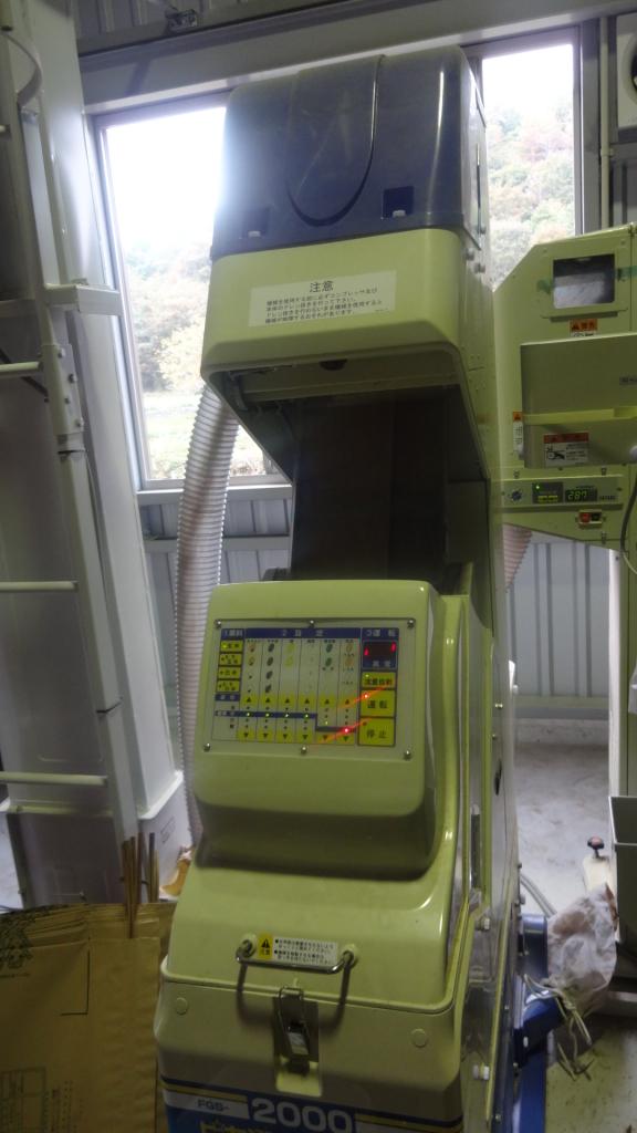 DSC01137